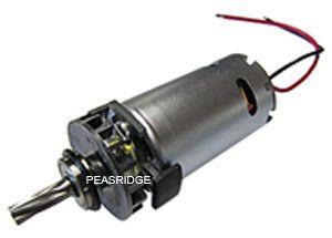12v motor assembly